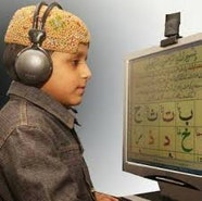 How To Learn Quran Online?