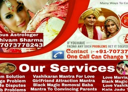 love problem solution pandit ji +91 7073778243 chandigarh