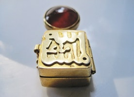 MashAllah Silver and Carnelian Locket Pendant from Egypt