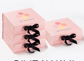 Blushup Launch gift Giveaway: Top 5 Beauty Products
