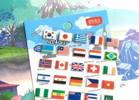Favorite World flag sticker United Nations US UK Canada Japan Europe union Asia middle east American we are the world stickers Travel planner sticker