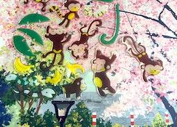 Monkey sticker African zoo five little monkeys decor sticker yellow banana green forest cute sticker kids monkey party deco sticker gift
