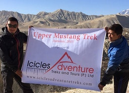 Upper Mustang Trek- The Forbidden Trek