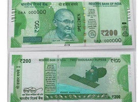 Rs.200 Rupees Note Details: Features, Image, FAQ | RBI India Information