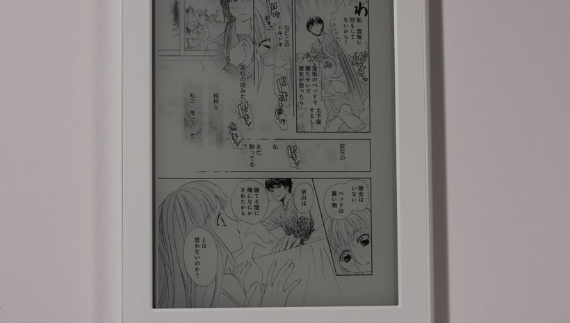 Check Out These New Manga Features For Kindle