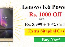 Top 8 Best Lenovo Smartphones India 2017 + 4%Cashback