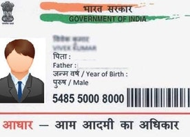 Correction in Aadhar Card
