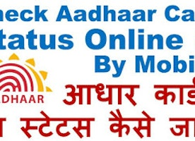 Simple Steps To Check Your Aadhar Card Status