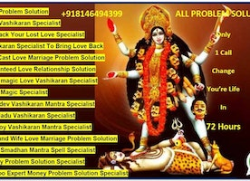 91-8146494399 | @#$%@ Love Problem Solution Ludhiana