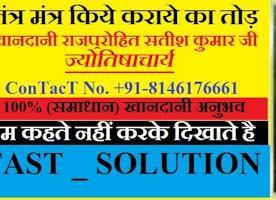 Affair LOve problem solution In Uk +918146176661 expert astrologer pandit ji