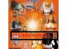 [@]+91-7023339183 black magic specialist molvi ji