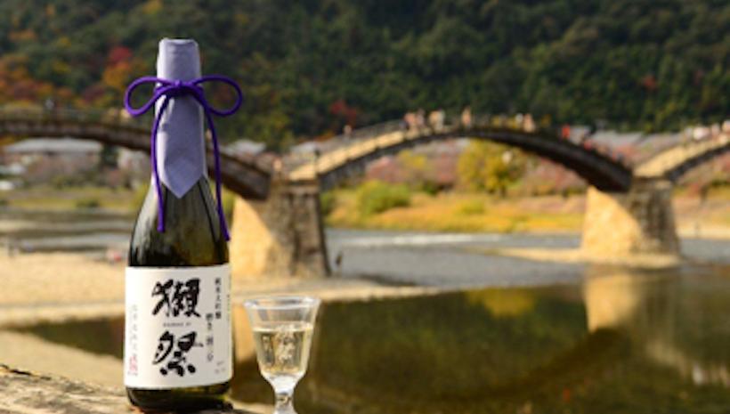 World Sake Day!