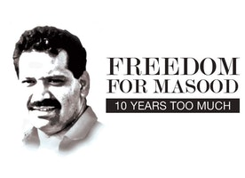 Amina Masood Janjua: Voice of Missing Persons