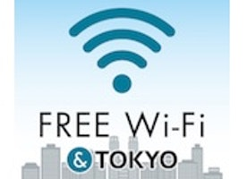 Tokyo's free Wi-Fi: Redefining the hospitality and tourist industry