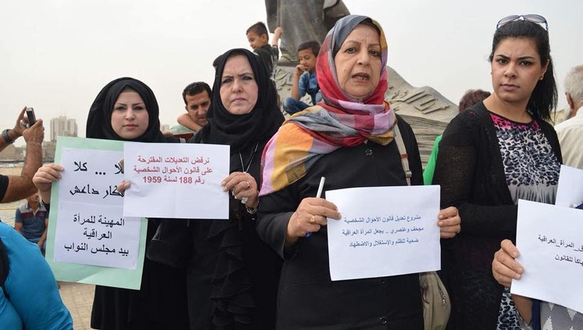 Iraqi women demand end to law enabling rapist to escape punishment by marrying victim