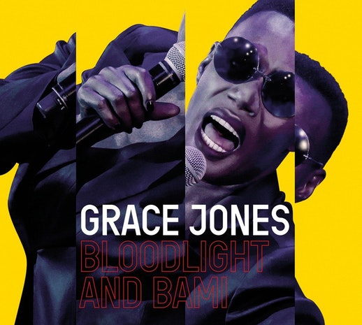 My True Colors Festival in association with Harlem2020  Presented the screening of Grace Jones: Bloodlight and Bami.