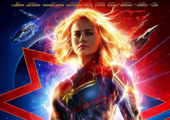 "New Trailer for ""Marvel Studios"" Captain Marvel Now Available!"