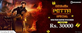 Play Free Rummy Online – Win Free Tickets to Petta – DeccanRummy.com