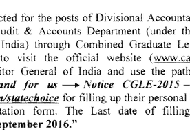 SSC CGL 2016 Notifications | Exam Date, Last Date & Posts