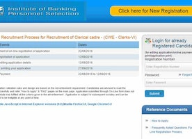 IBPS Clerk 2016 Application form | How to Apply Online?