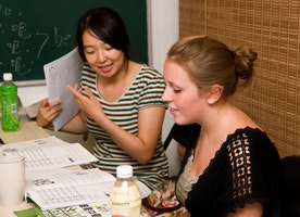 Taking Full Advantage of Language Classes