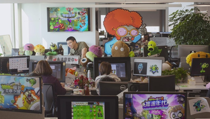 Inside the Studio - EA China