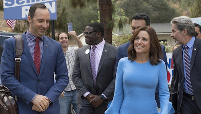 Emmy® Winner Julia Louis-Dreyfus, Returns For the Seventh and Final Season of VEEP on March 31
