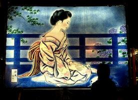 The Beautiful Paper Lanterns of Akita's Tanabata Edoro Festival
