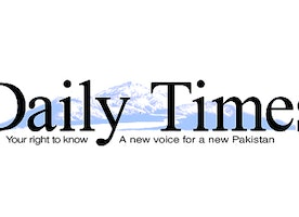 Dailytimes | Space observatory inaugurated at LUMS