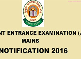 How to Apply the Joint Entrance Examination form Details