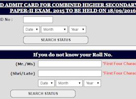 SSC CHSL LDC Admit card 2016 | Hall tickets