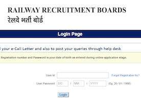 Railway RRB Exam Admit Card 2017| Download Hall Ticket