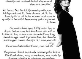 Why We Love Tina Fey: Her Comment On Kim Kardashian's Recent Nude Pics Are Perfect