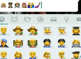 New Gender Diverse Emojis for Whatsapp Android Beta Users