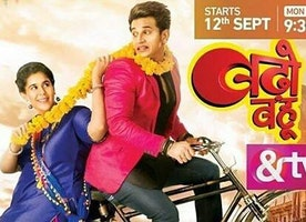 Badho Bahu 27th February 2017 Written Episode Update
