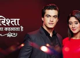 Yeh Rishta Kya Kehlata Hai 28th February 2017 Written Episode Update