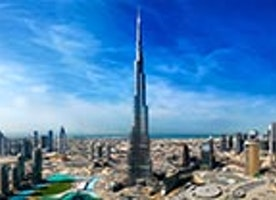 Top 10 Commercial Towers | Best |UAE
