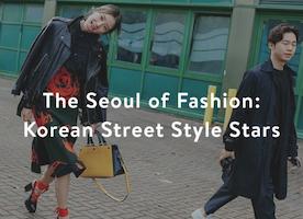 The Seoul of Fashion: Korean Street Style Stars - The Gramlist